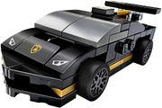 LEGO™ Speed Champions Lamborghini Huracán Super Trofeo EVO 30342