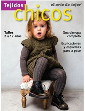 portada Chicos 2015 (el Arte de Tejer)