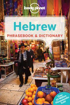 portada lonely planet hebrew phrasebook