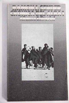 "portada Crónica del alba I:: Crónica del alba ; Hipogrifo violento ; La ""Quinta Julieta"""