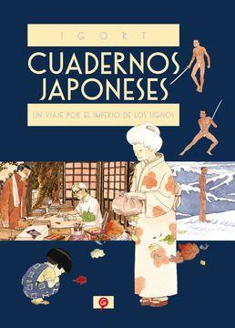 portada Cuadernos Japoneses (Sgraphic) (Salamandra Graphic)