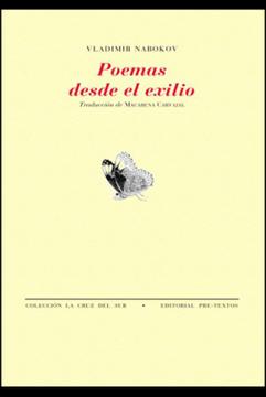 portada Poemas Desde el Exilio