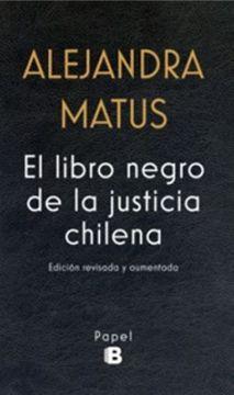 portada El Libro Negro de la Justicia Chilena