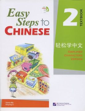 portada Easy Steps To Chinese, Textbook 2+Audiocd