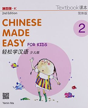 portada Chinese Made Easy for Kids 2nd ed (Simplified) Textbook 2 (English and Chinese Edition) (libro en inglés)