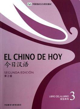 portada El Chino De Hoy 3 - 2ªed