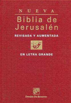portada Biblia de Jerusalén en Letra Grande