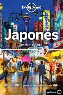 portada Japonés Para el Viajero 4 (Guías Para Conversar Lonely Planet)